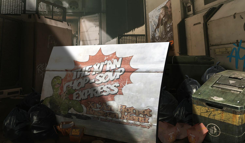 Wallpaper_Naima - Trash.jpg